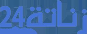 زناتة 24 جريدة الكترونية مغربية شاملة مستقلة